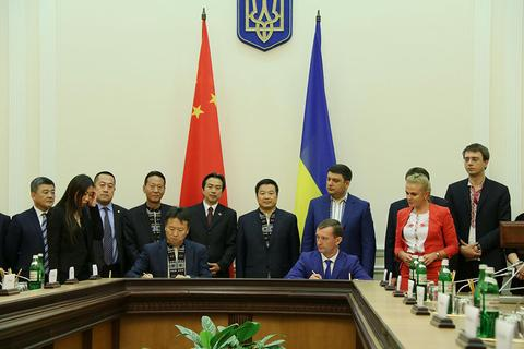 First class joint venture technology between China and Ukraine
